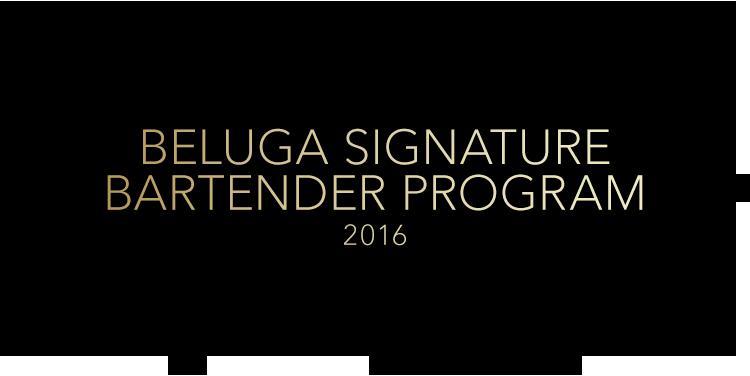 New beluga 2016